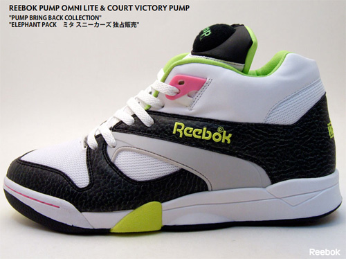 Reebok Pump Bring Back Collection 4th Generation